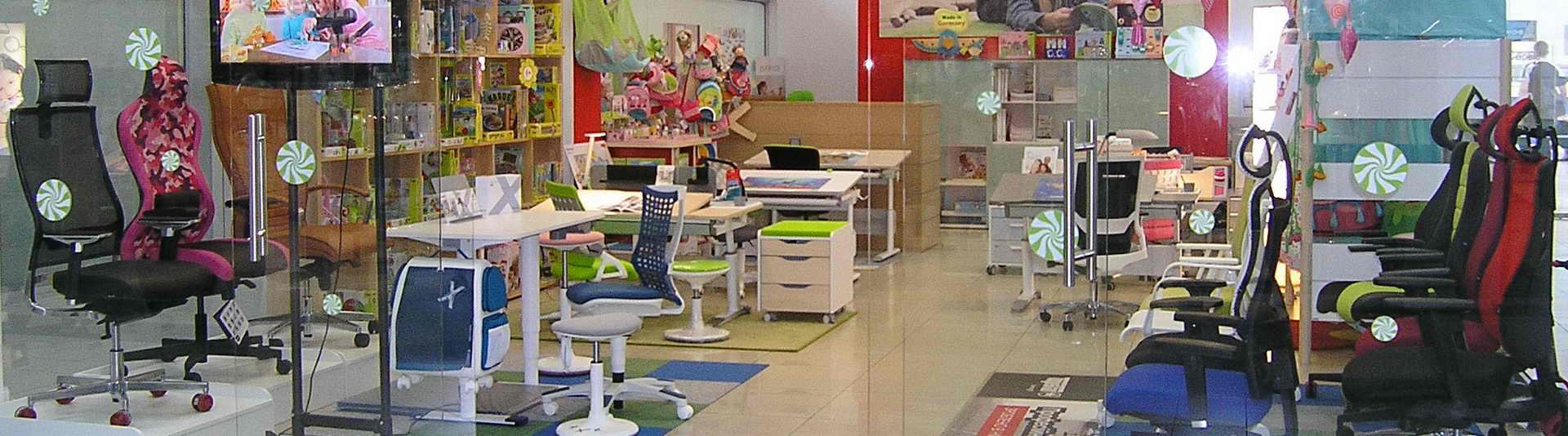 Вас приветствует сеть детских магазинов PLAY&STUDY